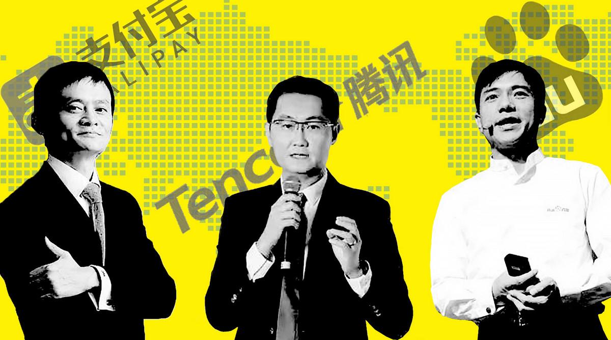 1994-2019:中国互联网流量争夺史