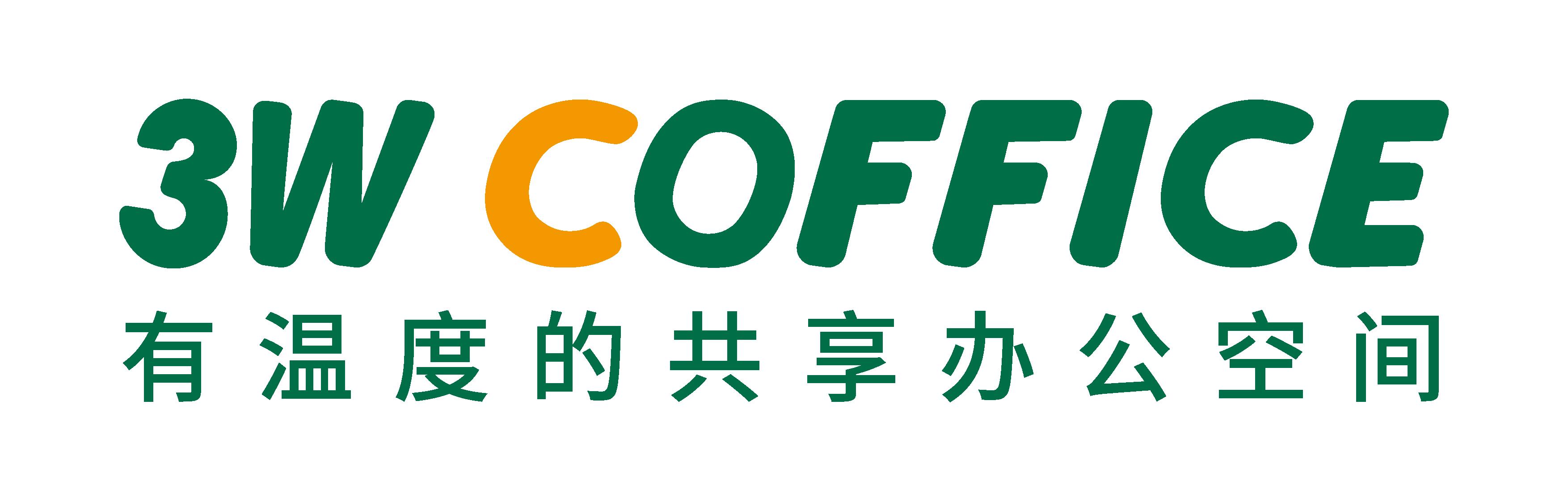 3W COFFICE logo和slogan-01副本.png