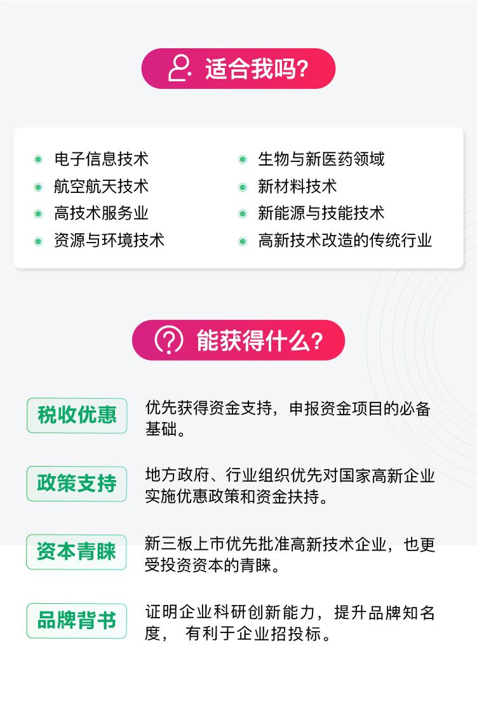 杭州9政策_2-2.jpg