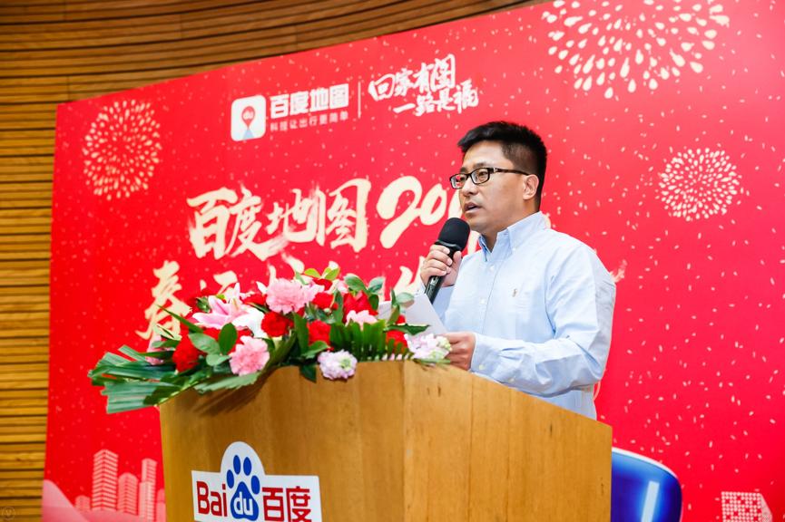KuWeather CEO金宏春.png