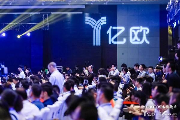 新商业峰会,产业互联网,字节跳动,美团点评,腾讯