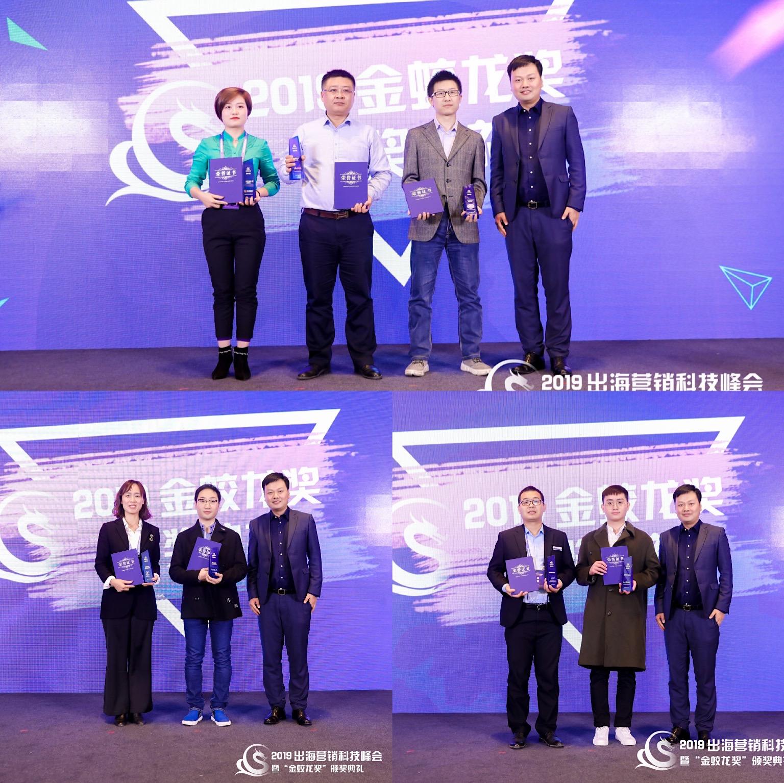 8企业领奖代表.JPG