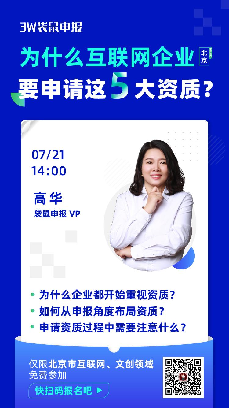 7月21日海报.jpg