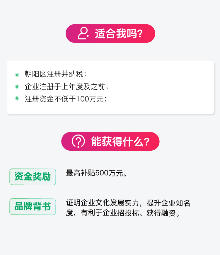 朝阳区文化产业发展.jpg