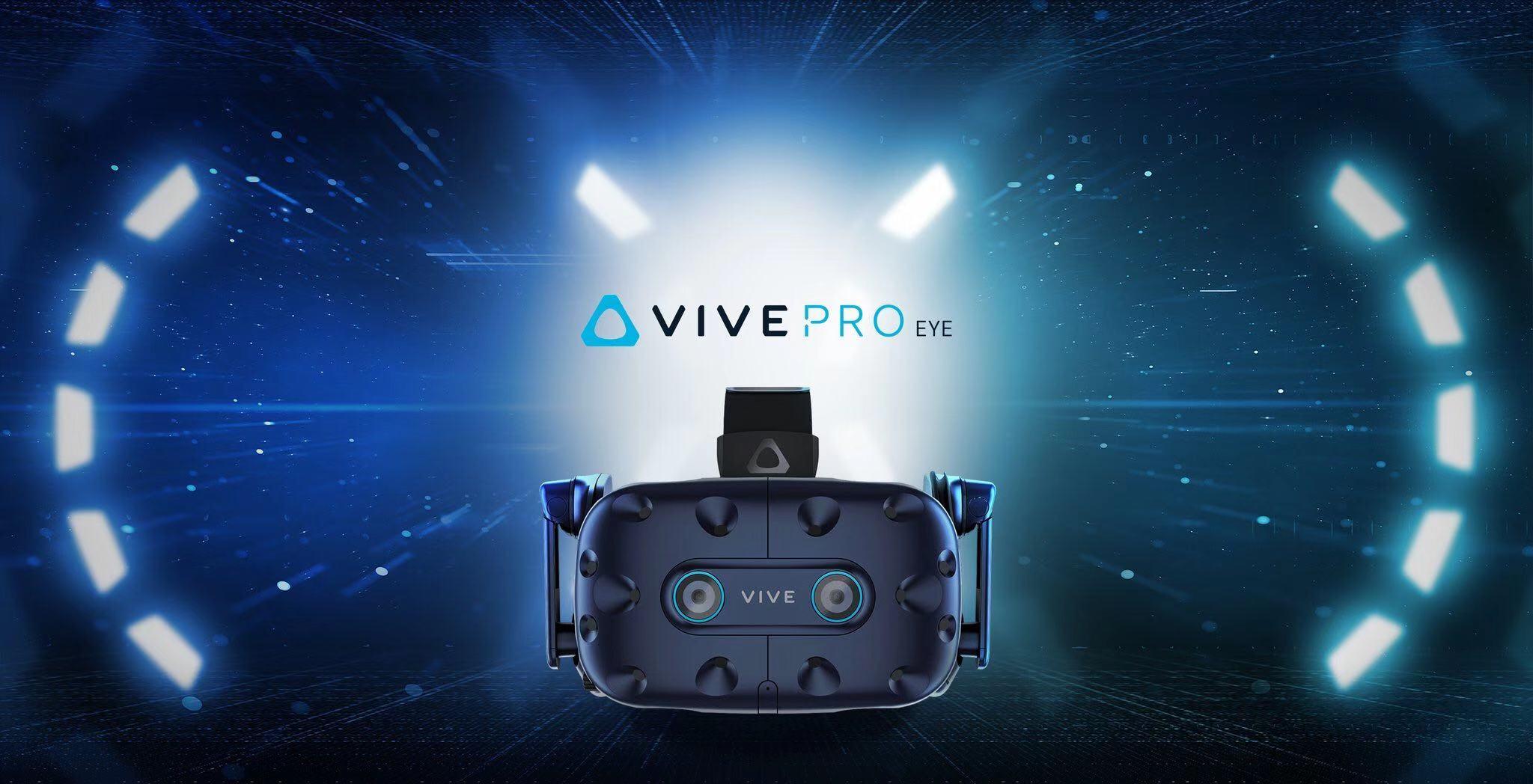 VR技术持续突破,新时代何时到来?
