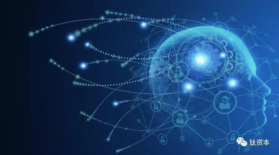 数据与智能融合,新赛道的投资机会如何判断?