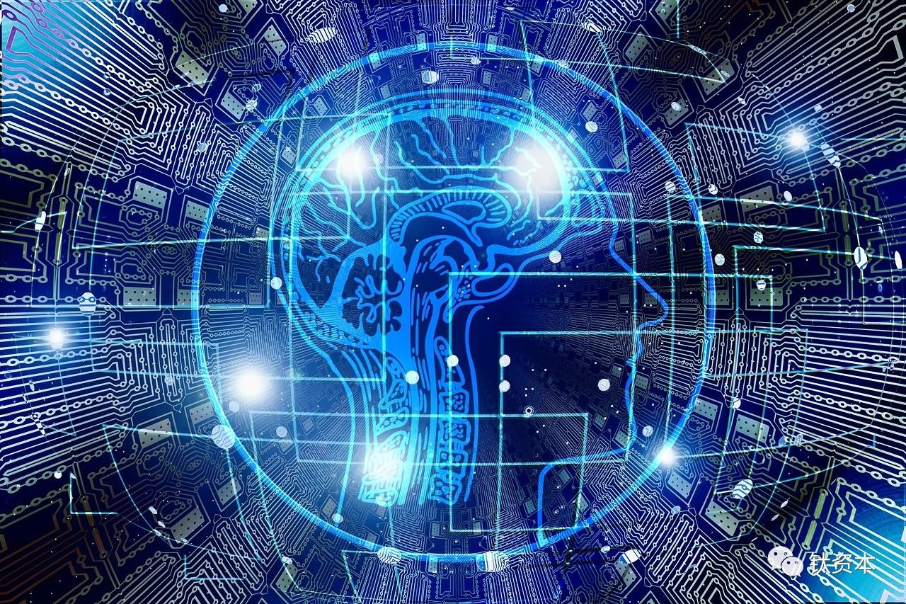 智能经济:数字经济学视角的范式变革