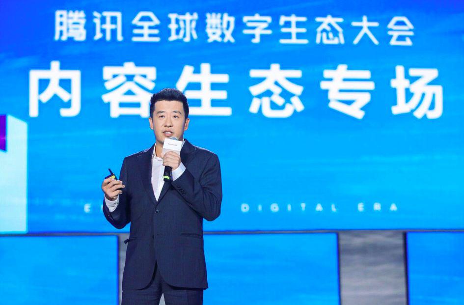 【ToB快讯】腾讯内容生态全面升级 加强原创保护发布融媒体平台