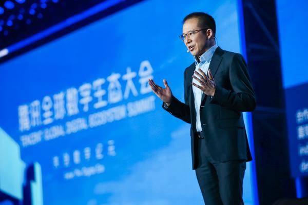 【ToB观察】腾讯总裁刘炽平:当前产业发展中发生着三个重要演化(附演讲全文)