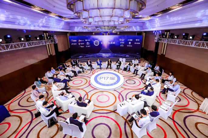【ToB观察】CSS互联网安全领袖峰会:《中国产业互联网安全发展研究报告》发布