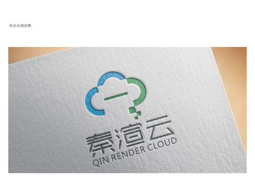 秦渲云借力腾讯云存储渲染场景效率提升三成,TCO降80%