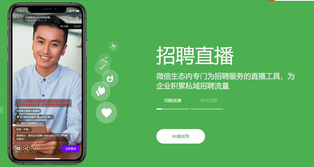"【ToB快讯】SaaS服务商""鳄梨科技""完成数千万Pre-A轮融资"