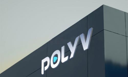 【ToB快讯】保利威完成过亿元B轮融资,持续领跑视频云服务第一梯队