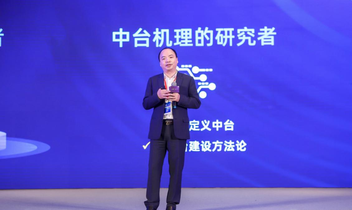 数字中台全速重构企业业务与IT:2020云徙数字创新年会召开