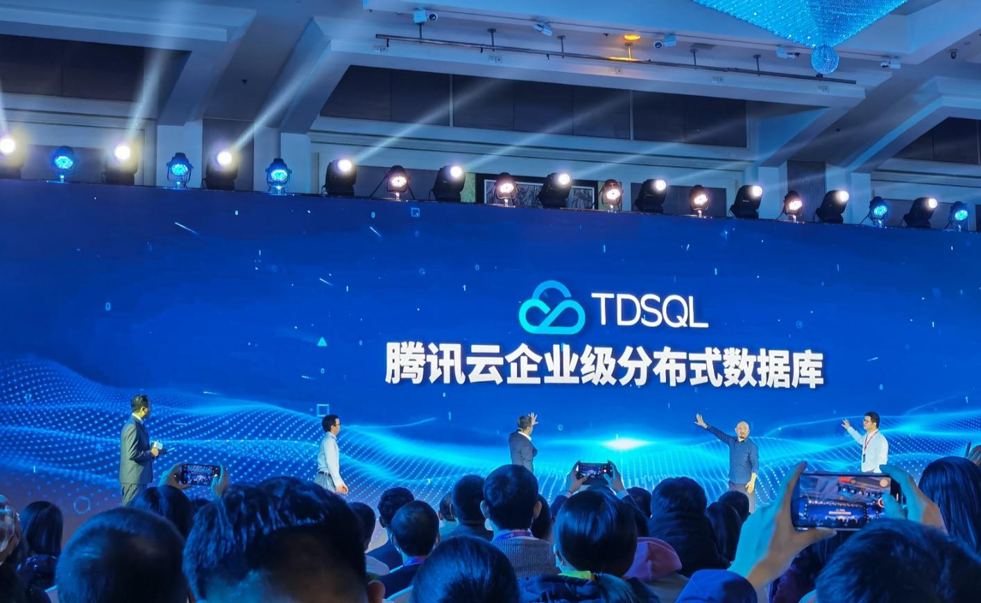 "【ToB快讯】腾讯云数据库品牌升级 ""企业级分布式数据库TDSQL""引领技术前沿"