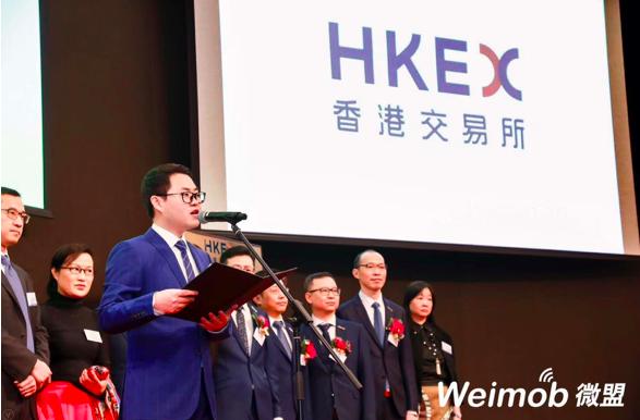 【企服快讯】微盟今日香港敲钟上市,将打造智慧商业生态