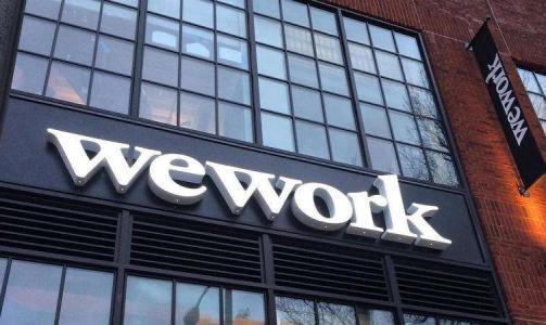 WeWork计划最早于下周进行IPO路演,计划筹资35亿美元