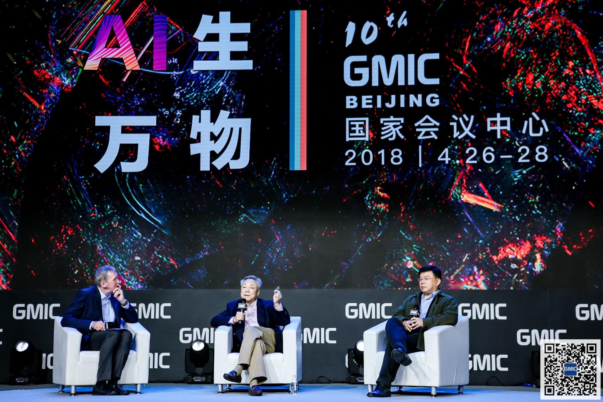 【企服快讯】直击GMIC,小AI的出现会让AI的普及变得更快吗?