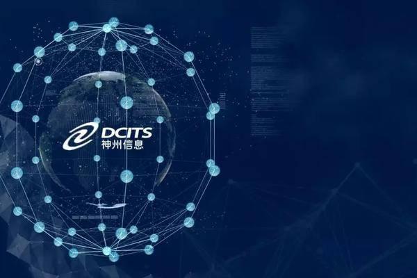 【ToB观察】2019 IDC FinTech全球百强:神州信息第38位,中国上榜企业Top1