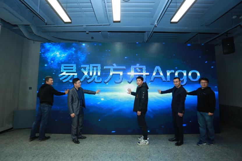 【企服观察】易观推中国首款免费私有化部署用户分析产品「易观方舟Argo」