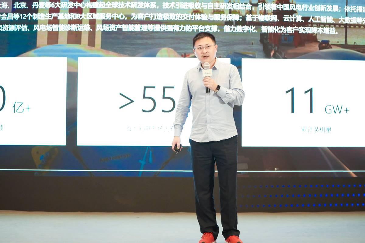 上海电气风电黄海:腾讯云存储助力风力发电仿真计算速度提升2倍