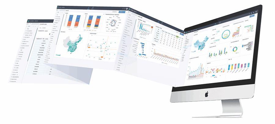 【ToB快讯】新一代智能数据分析平台「观远数据」完成亿级人民币B轮融资