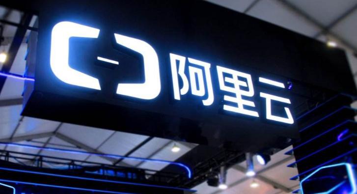 【企服观察】阿里云年营收突破200亿,成亚洲最大云服务商