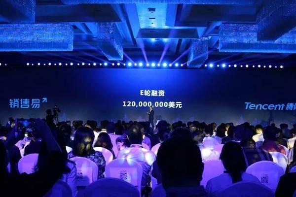 【ToB快讯】销售易获腾讯独家1.2亿美元E轮融资