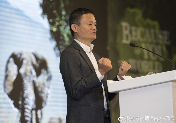 【企服周报】传马云今日退休;快播王欣创业获3000万美元融资