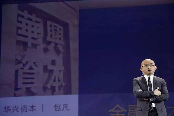 消息称华兴资本将并购IT桔子,加强一级市场服务能力
