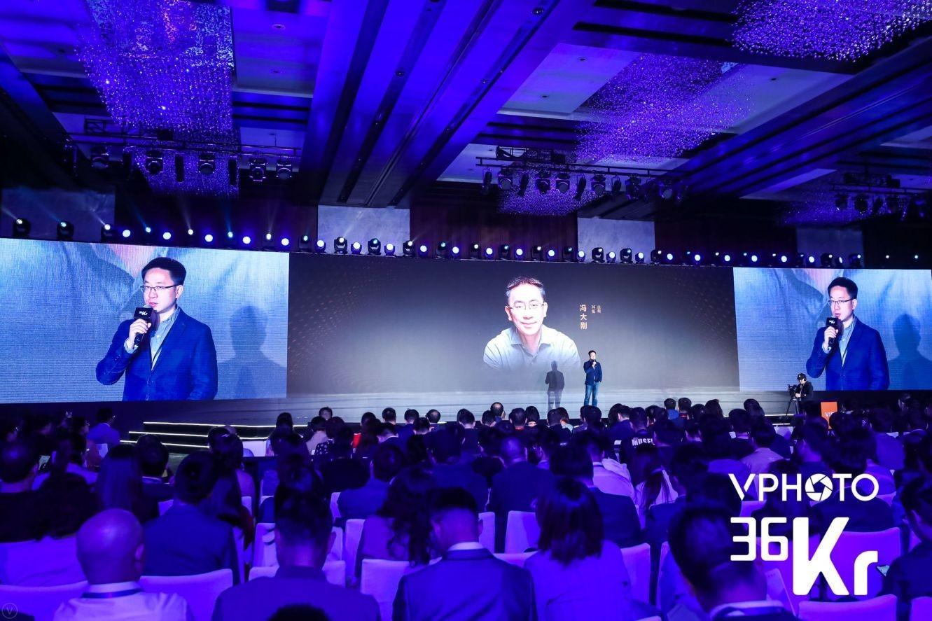 百家GP、LP纵论大趋势  中国基金合伙人未来峰会聚焦价值创造者