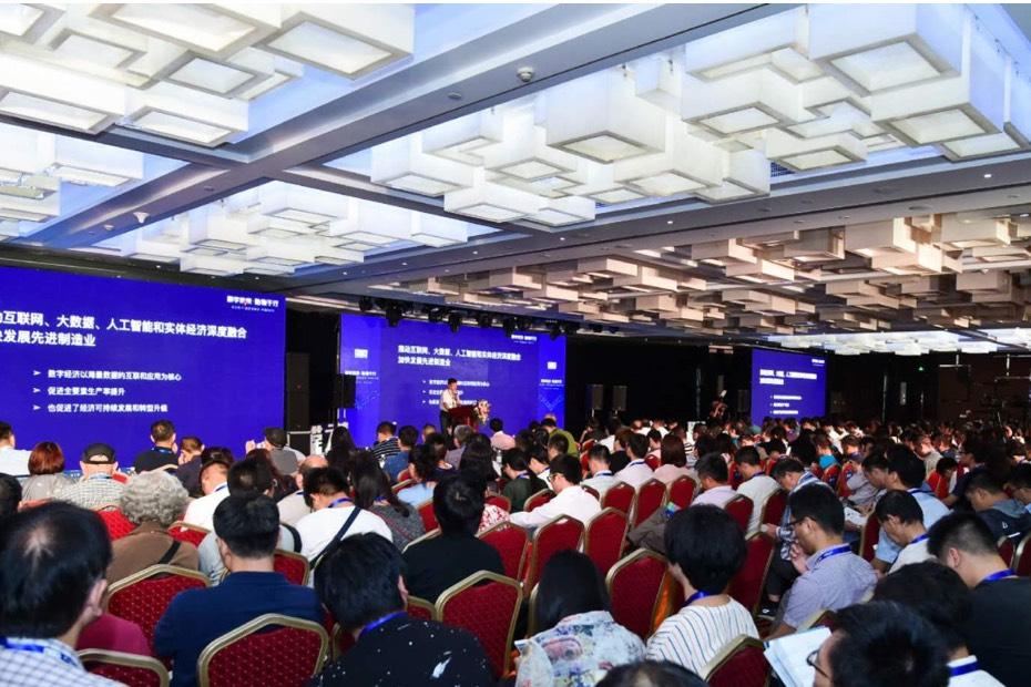 【企服观察】直击荣之联IT峰会,聚焦企业如何实现数字赋能