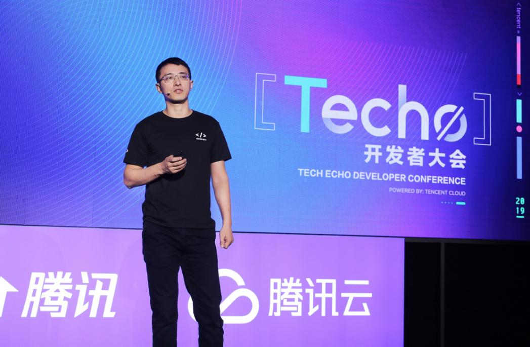 【ToB观察】腾讯TECHO开发者大会召开,首次揭秘腾讯基础架构演进历程
