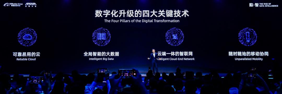 【ToB观察】阿里云智能总裁张建锋:支撑数字经济伟大进程是阿里云的使命