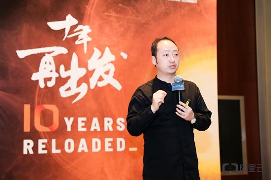 阿里钉钉CEO陈航:超过700万家企业组织面向生态合作伙伴开放