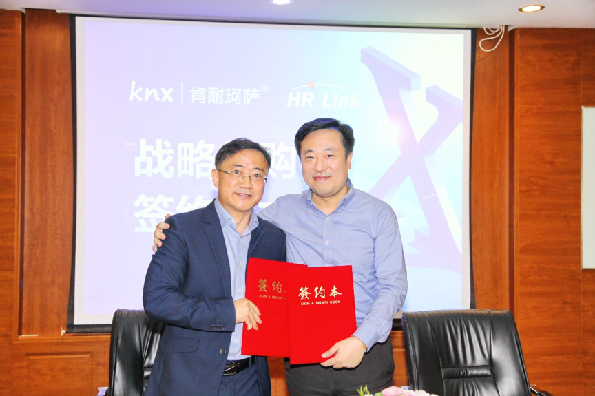 【ToB快讯】围绕一体化HCM云战略,肯耐珂萨并购仁库软件HR Link