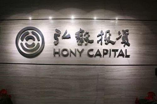 百福控股获弘毅投资增资7.8亿港元