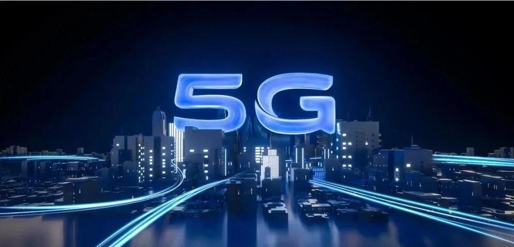 5G时代,vivo G1能为政企手机带来哪些畅想?
