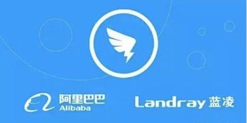 【企服快讯】蓝凌获阿里数亿元战略投资,推动钉钉与蓝凌深度合作