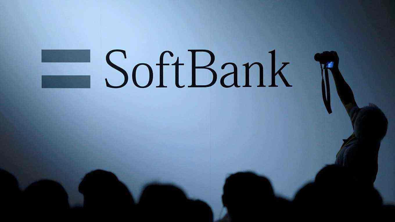 【企服快讯】软银欲以150亿至200亿美元收购WeWork多数股权