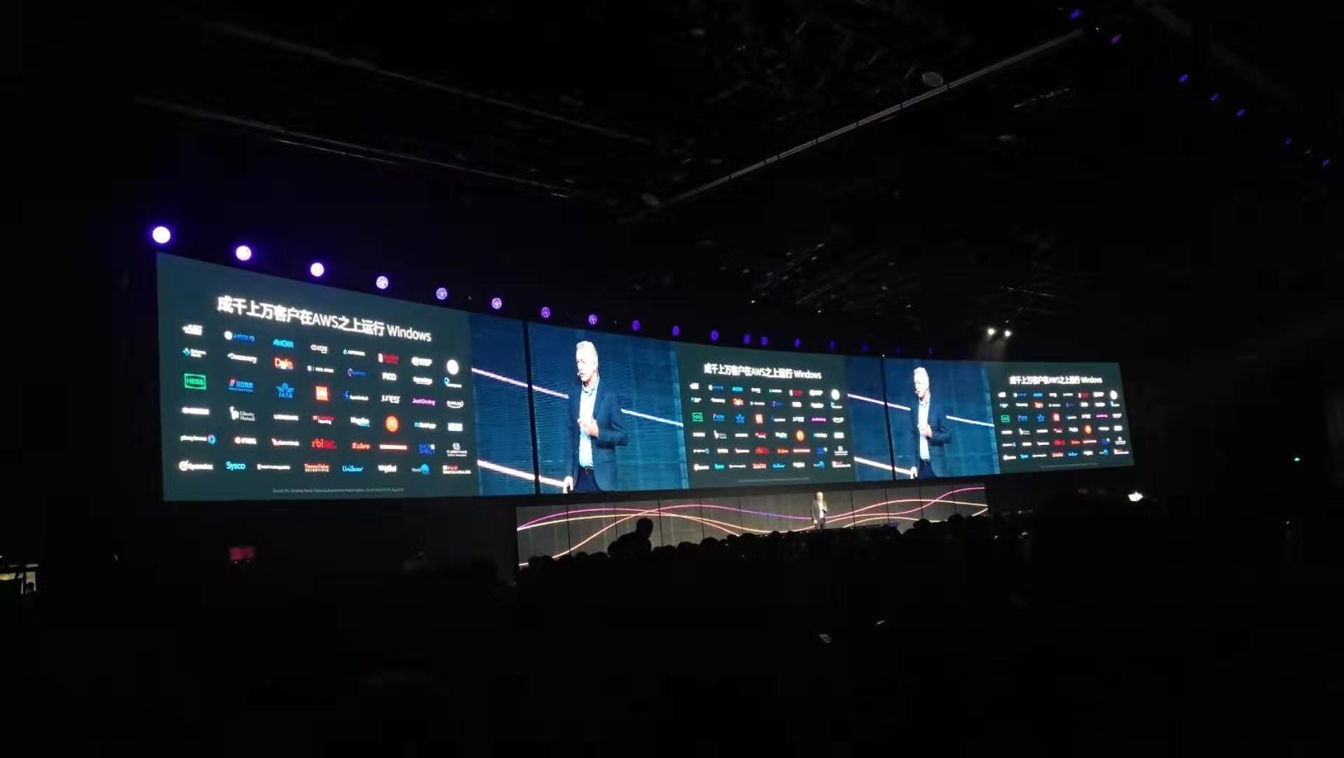 【ToB快讯】AWS技术峰会在北京举行,揭示云计算新趋势