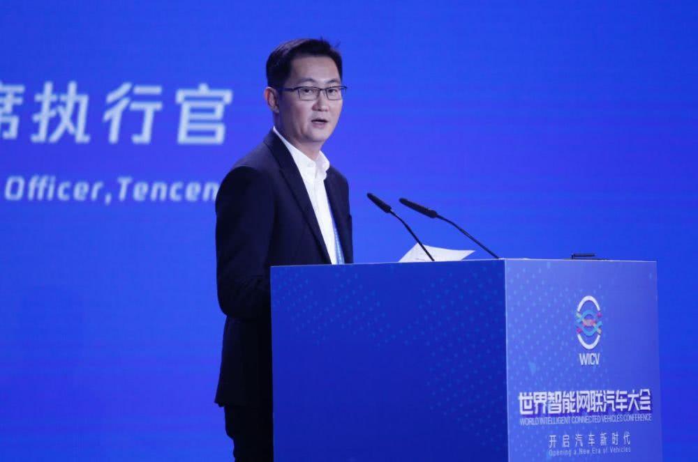 【企服观察】马化腾:腾讯正在研发车载微信,汽车是腾讯重要探索领域