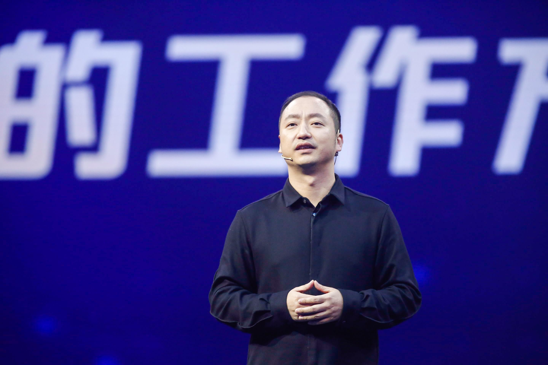 【企服观察】钉钉上线数字化企业操作系统,中国企业进入数字化时代