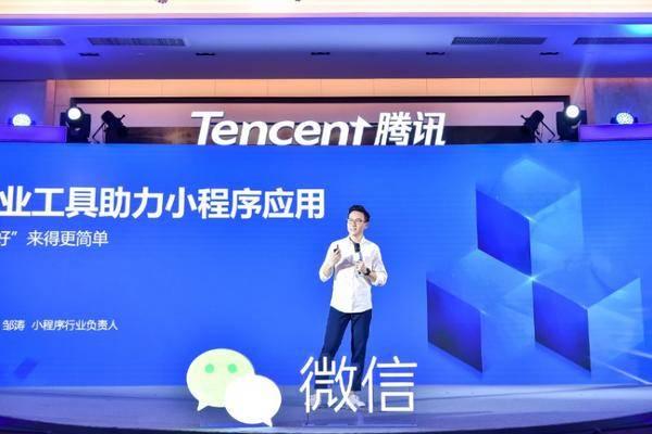 """【ToB观察】做产业和用户的""""连接器"""",微信发布多项生态工具全新能力"""