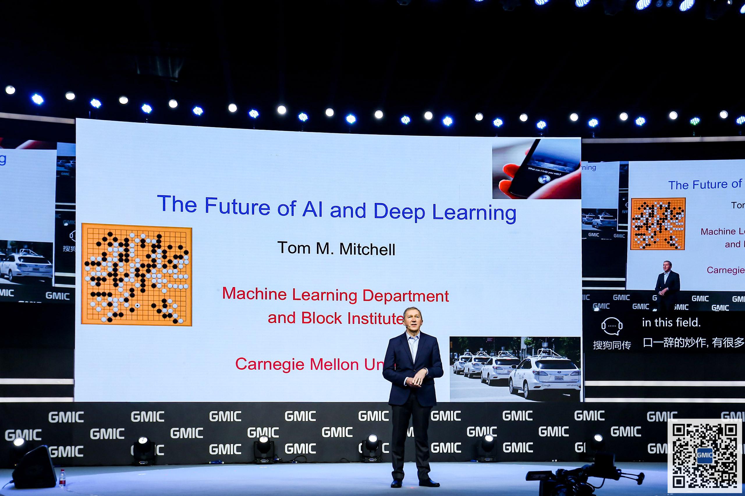 【企服快讯】直击GMIC,如果数据是石油,AI就是新电力