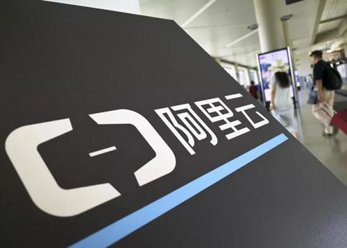 【企服快讯】阿里云半年营收破百亿元  持续扩大亚洲市场领先优势
