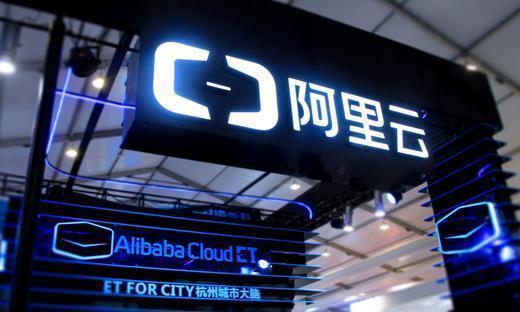 【企服观察】李克强默克尔见证西门子与阿里云合作,共助中国工业物联网发展