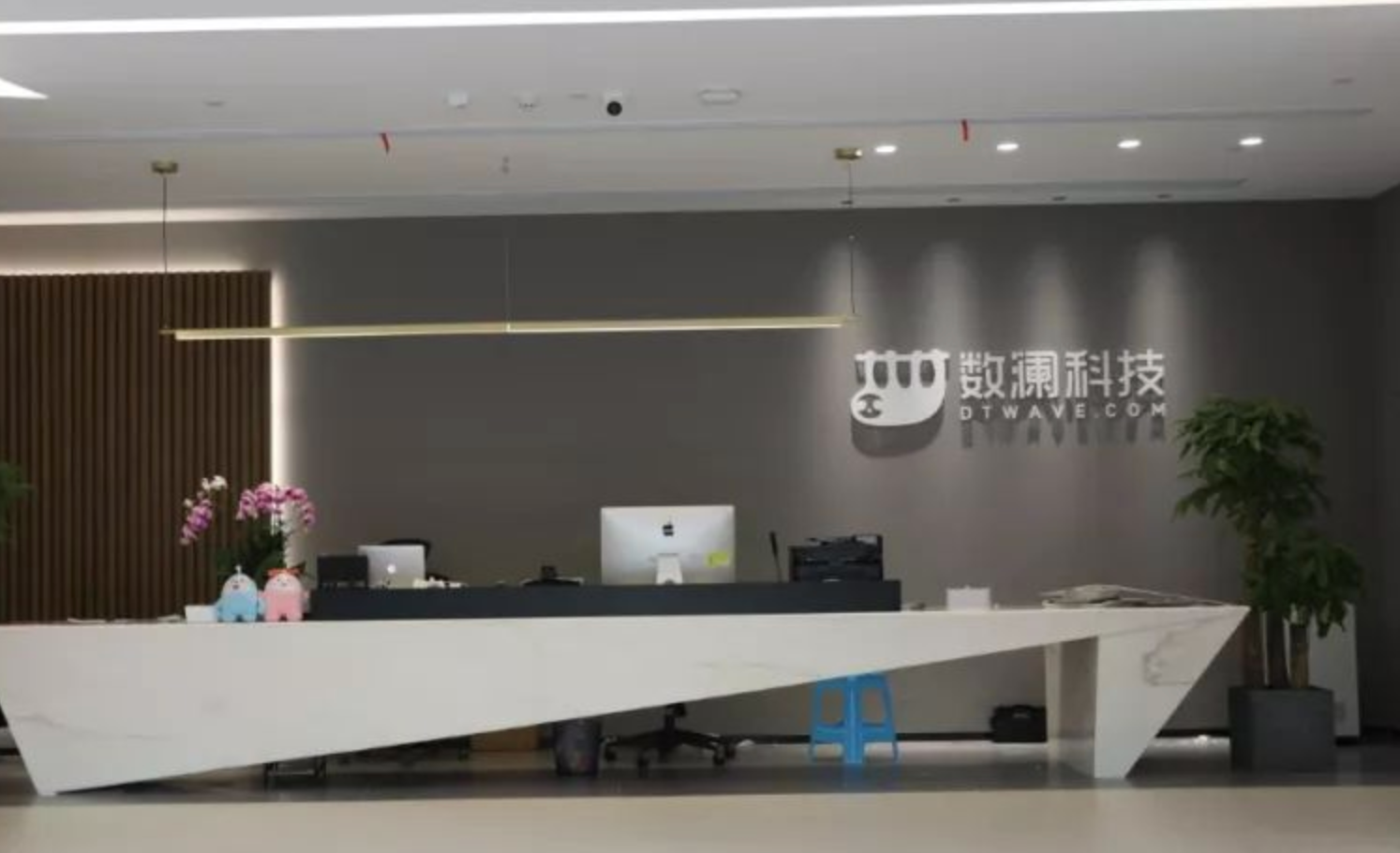 【ToB快讯】数澜科技宣布完成B轮1.5亿元融资,数据中台又热了?