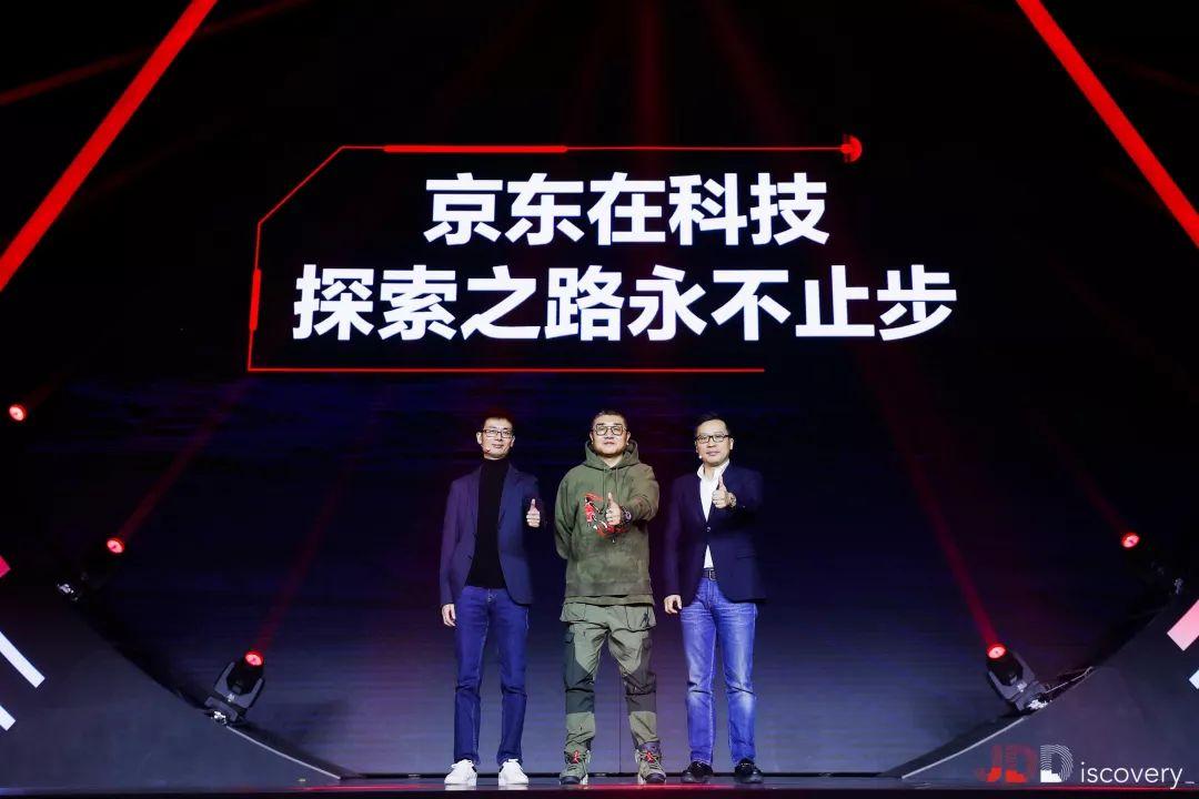 【ToB快讯】京东技术全景图首次展示 四大重磅智能技术驱动产业未来