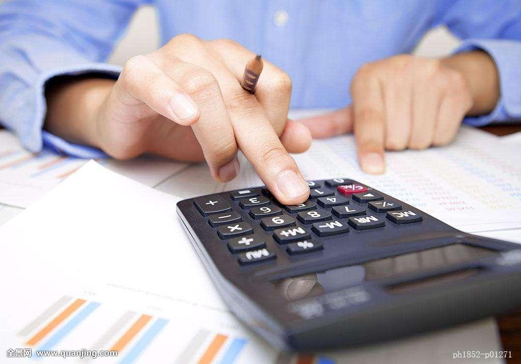 【企服专访】B1 轮融资 2 亿,慧算账如何凭借 SaaS+ 财税服务模式走得更远?